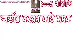 Bangladeshi collage girl xxx video